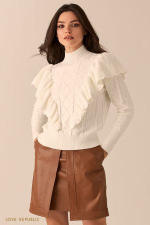 Фактурный свитер с воланами