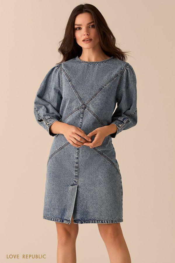 Прямое платье из денима с акцентными швами 0450401512-108