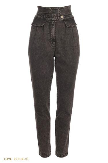 Серые джинсы с фигурным широким поясом 0451402712