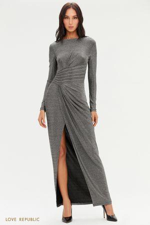Блестящее платье макси с разрезом