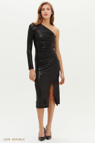 Вечернее платье на одно плечо с пайетками 0452126555