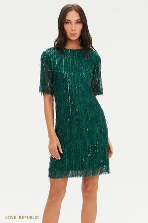 Короткое прямое платье с бахромой из пайеток