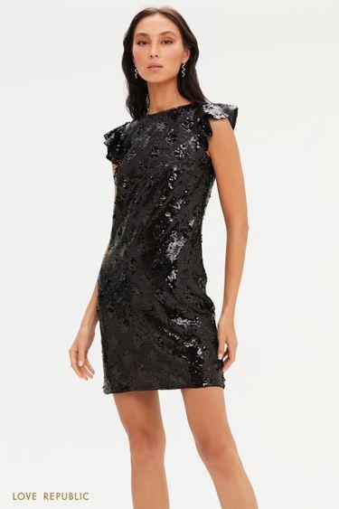 Коктейльное платье с пайетками и рукавами-воланами 0452212565