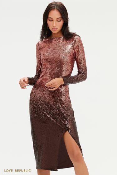 Миди-платье с градиентными пайетками и разрезом 0452244592