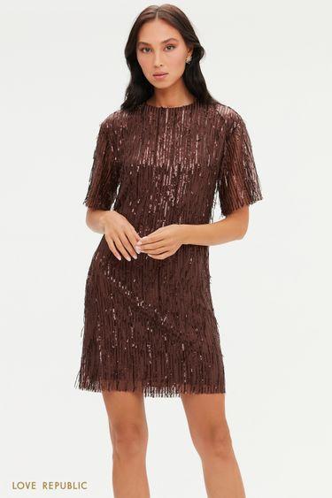Короткое прямое платье с бахромой из пайеток 0452260501