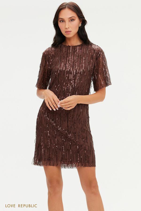 Короткое прямое платье с бахромой из пайеток 0452260501-22