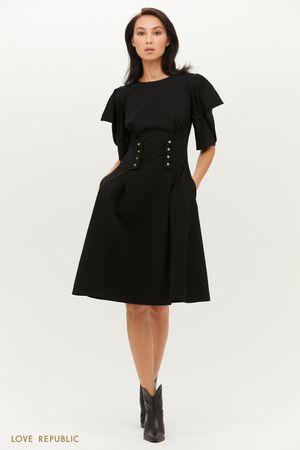 Платье миди с корсетным поясом и фигурными рукавами