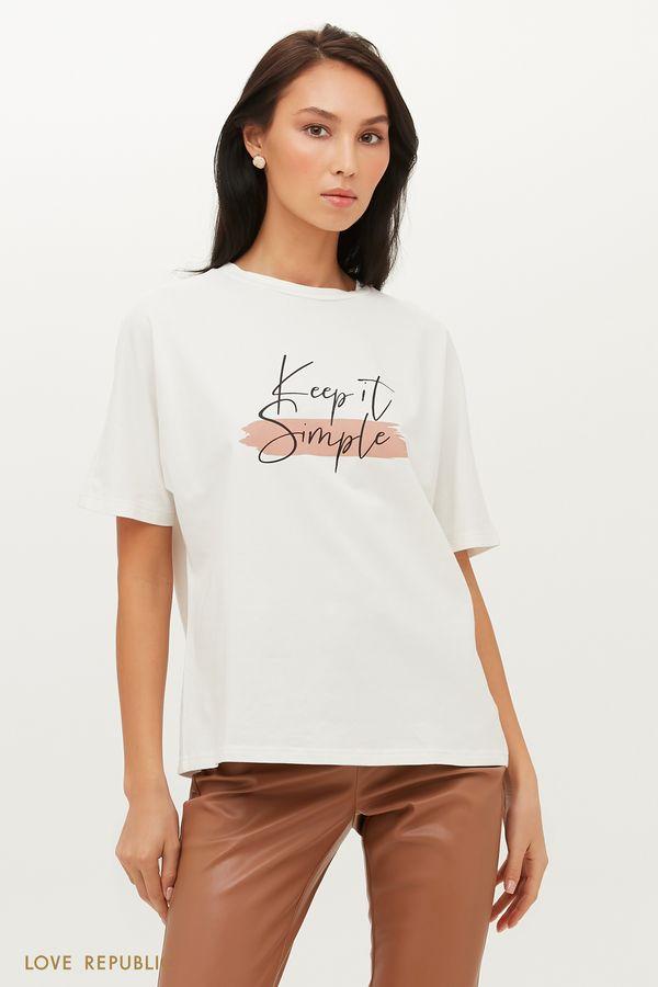 Хлопковая футболка oversize с лаконичным принтом 1151102318-1