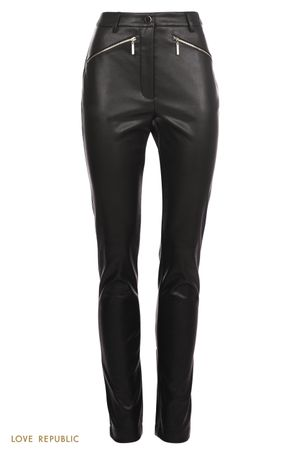 Эффектные зауженные брюки из экокожи с молниями