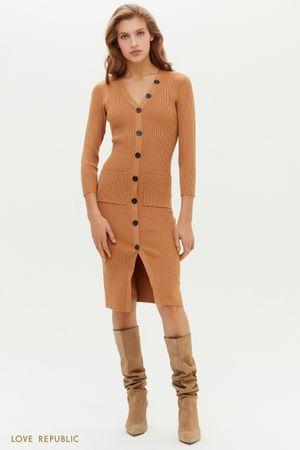 Трикотажное платье в рубчик на пуговицах