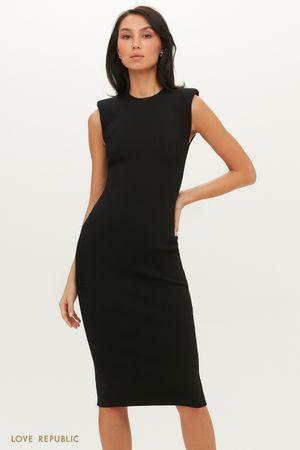 Платье миди с акцентными плечами
