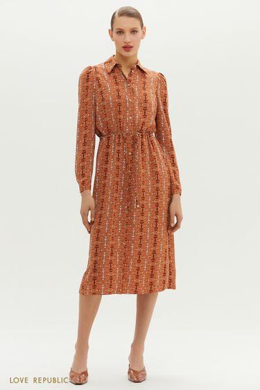 Приталенное платье миди с фигурным паттерном 1152057571
