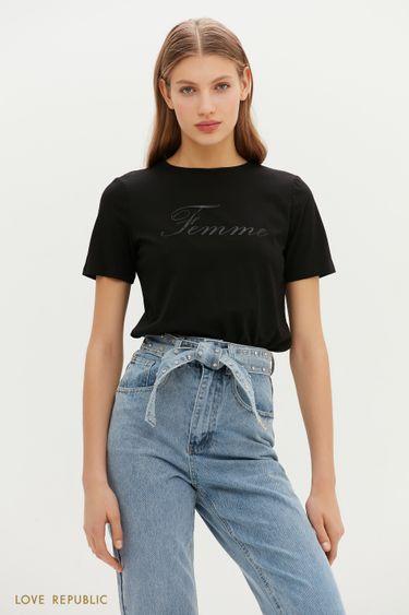 """Базовая футболка с надписью в тон """"FEMME"""" 1152124329"""