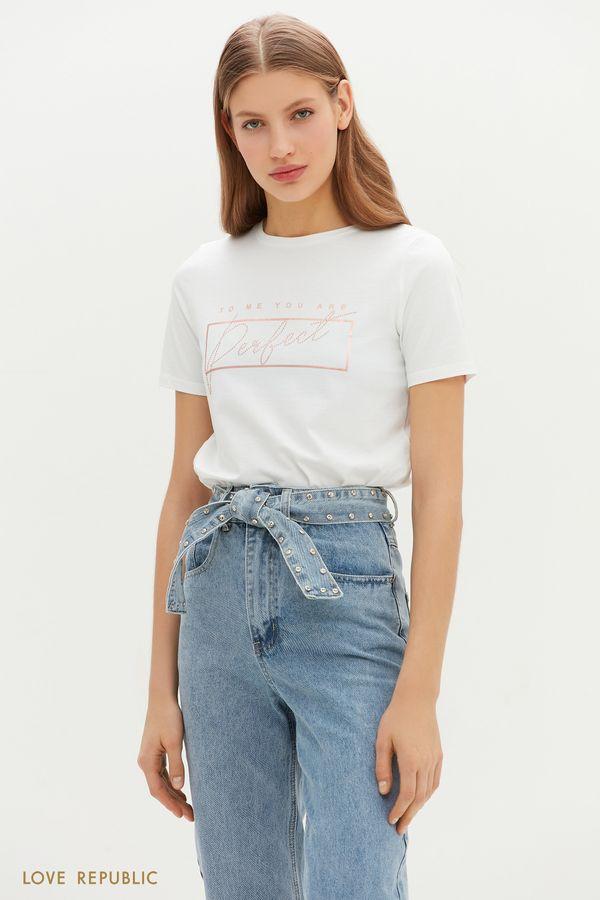 Хлопковая футболка с комбинированным принтом из статсов 1152126331-50