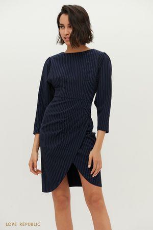 Стильное платье синего оттенка с запахом