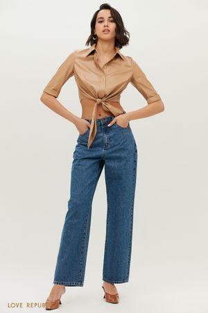 Голубые джинсы с высокой посадкой