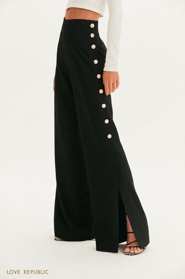 Широкие брюки с разрезами 1254233741