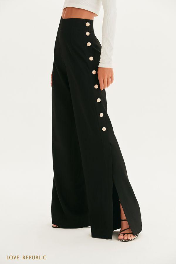 Широкие брюки с разрезами 1254233741-50
