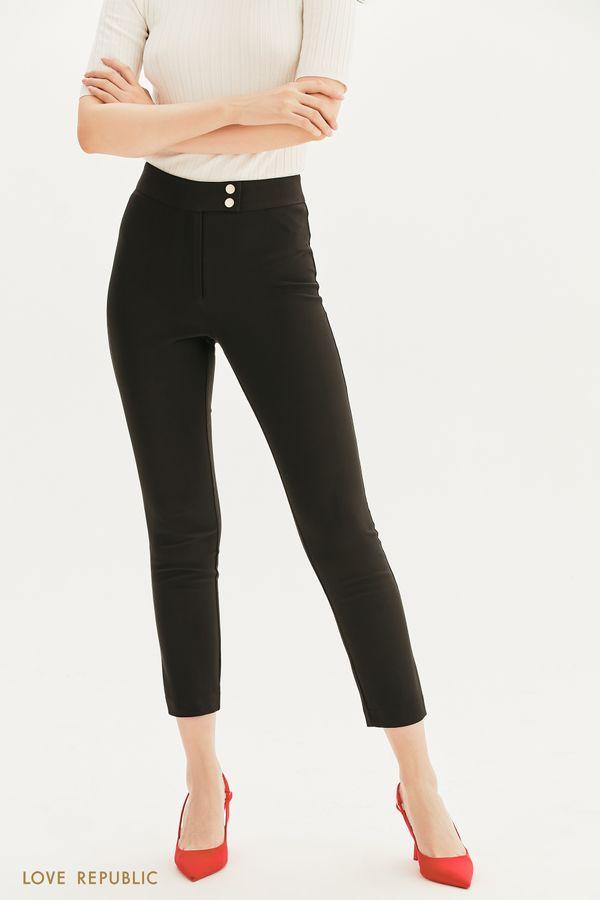 Зауженные брюки с высокой посадкой 1254284772-50