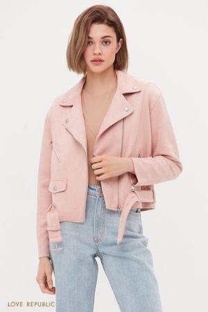 Куртка-косуха из искусственной замши пудрового оттенка