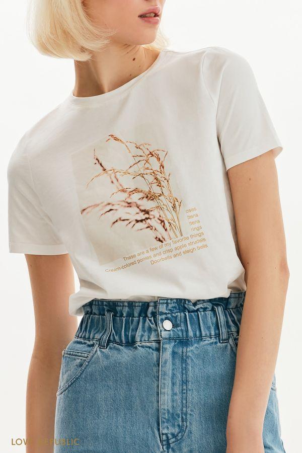 Белая футболка Favorite things 1255121347-1