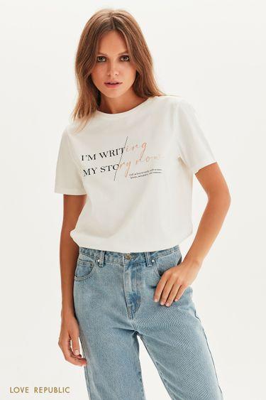 Хлопковая футболка с принтом 1358111316