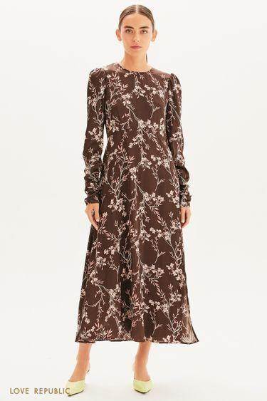 Атласное платье с разрезом 1359015517