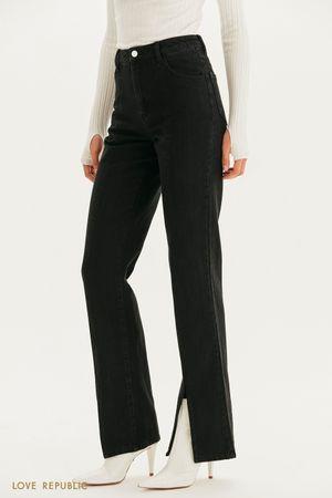 Прямые джинсы с разрезами