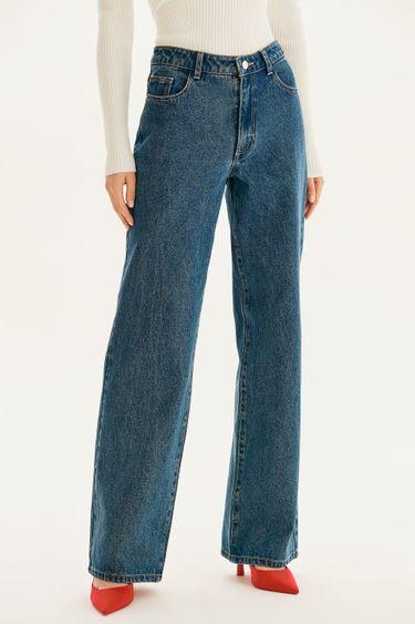 Базовые джинсы-трубы 1359418708