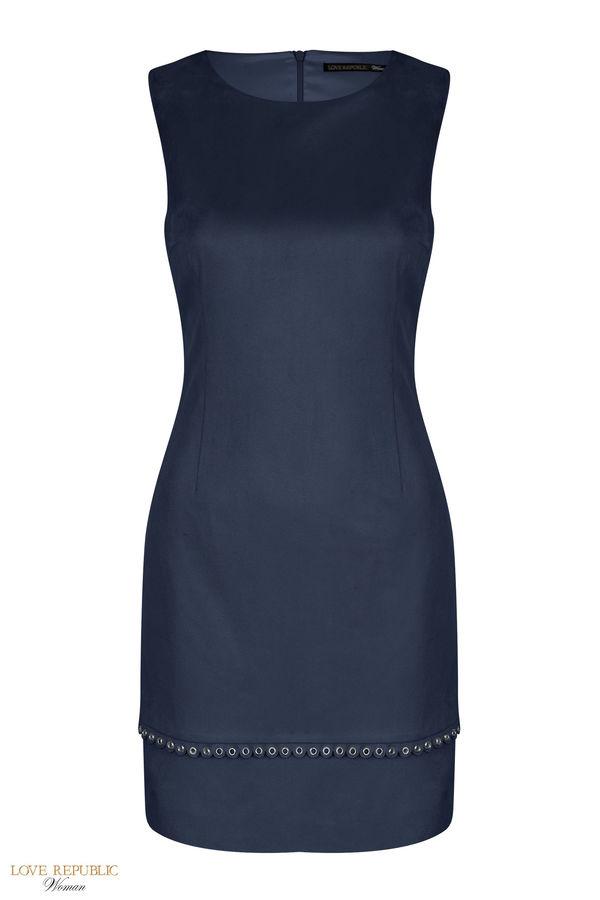 Платье 74507065130