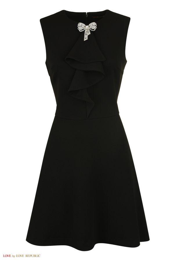 Платье 8358561532-50