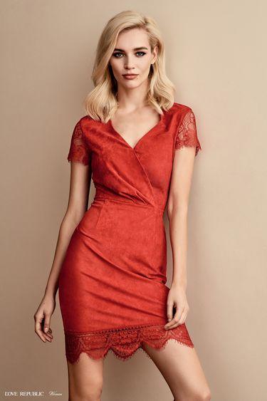 Платье 9152753525
