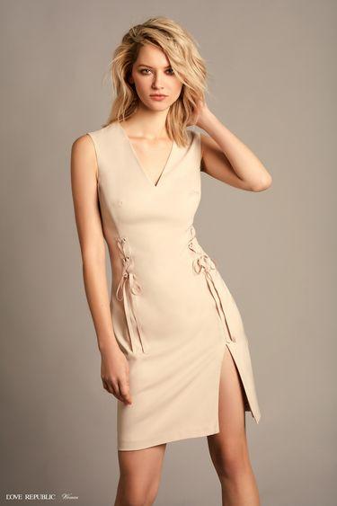 Платье 9254824537
