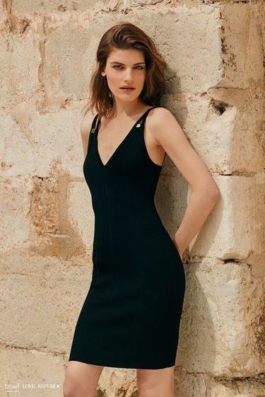 Платье 9256134514