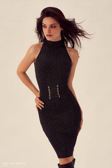 Платье 9357136529