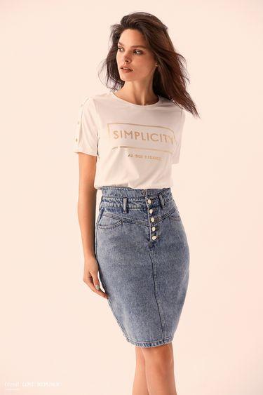 Белая футболка с надписью 9358013355