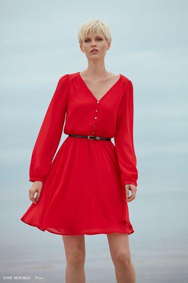 Приталенное платье с пышной юбкой  9358756518