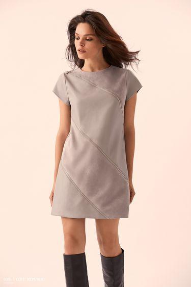Короткое серое платье со вставками замши 9359061533
