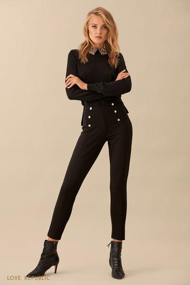 Эластичные брюки с серебристыми пуговицами  9359072720