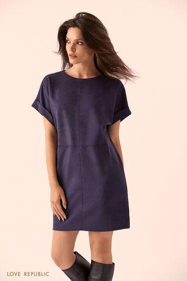 Мини-платье из синей замши с отворотами на рукавах 9359074529