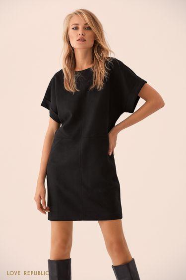 Мини-платье из чёрной замши с отворотами на рукавах 9359074529