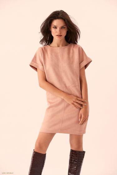Мини-платье из розовой замши с отворотами на рукавах 9359074529