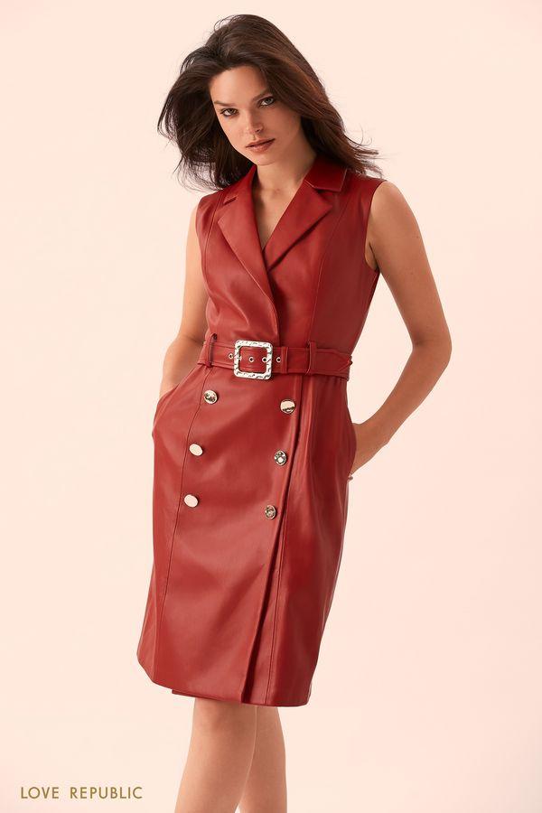 Платье 9359061541-20