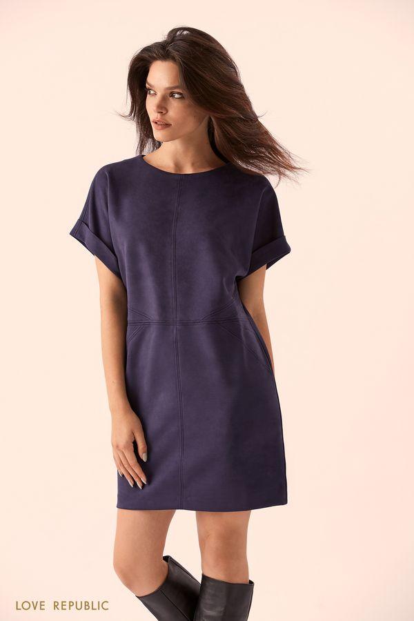 Мини-платье из синей замши с отворотами на рукавах 9359074529-47