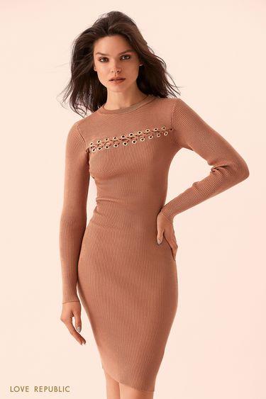Песочное платье с горизонтальной шнуровкой  9359137523