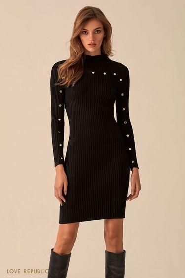 Чёрное трикотажное платье с высоким воротником 9359138524