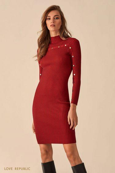Ягодное трикотажное платье с высоким воротником 9359138524