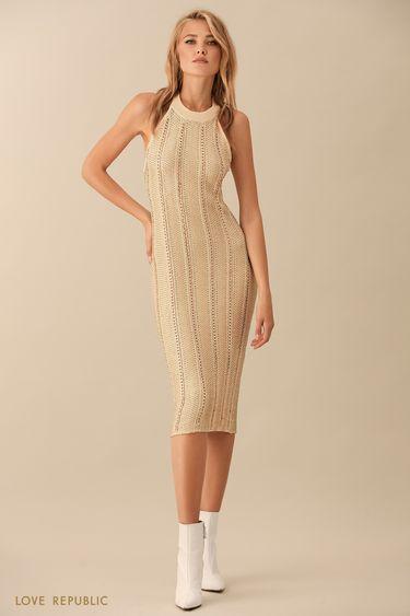 Трикотажное бежевое платье-халтер с цепочками 9359153538