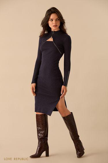 Тёмно-синее платье с декоративными молниями 93593910518