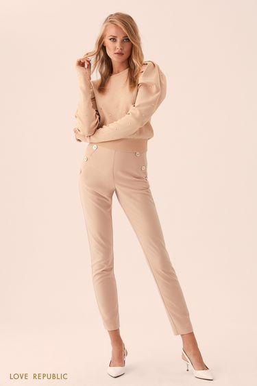 Прямые бежевые брюки с пуговицами 9359561726